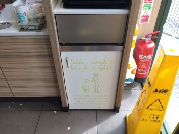 McDonald's, Chelmsford Road, Mountnessing, Brentwood, UK photo-102974 Got Food Poisoning? Report it now