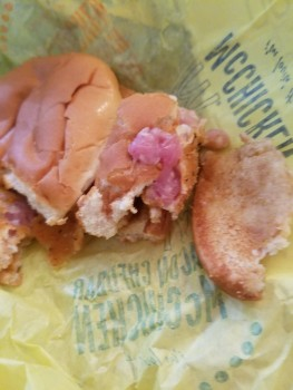 McDonald's, 11445 James Madison Hwy, Gordonsville, VA, USA photo-108954 Got Food Poisoning? Report it now