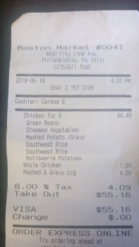 Boston Market, 4600 City Line Avenue, Philadelphia, PA 19131 photo-121921 Got Food Poisoning? Report it now