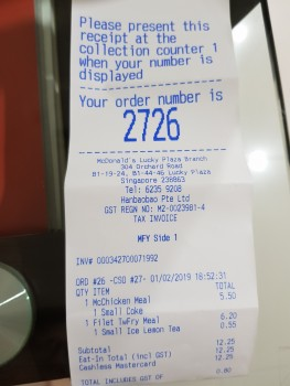 Orchard Road, McDonald's Lucky Plaza, Singapore photo-163874 Got Food Poisoning? Report it now