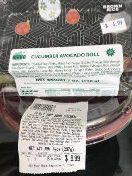 Whole Foods Market, River Road, Edgewater, NJ, USA photo-173224 Got Food Poisoning? Report it now