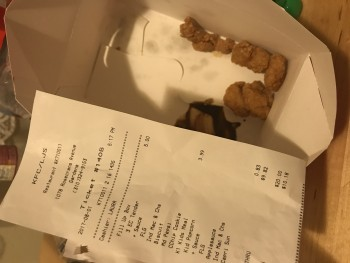 KFC, 1078 W Rosecrans Ave Gardena, CA  90247 United States photo-70432 Got Food Poisoning? Report it now