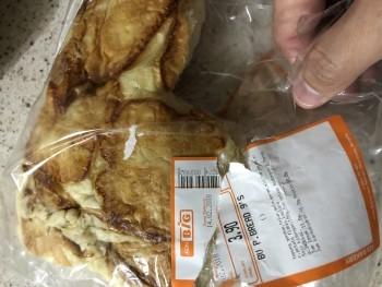 AEON BiG Subang Jaya, Jalan SS 16/1, Ss 16, Subang Jaya, Selangor, Malaysia photo-96809 Got Food Poisoning? Report it now